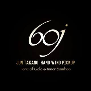 Inner Bamboo electron Tone of Gold&Inner Bamboo Jun Takano Hand Wind Pickup -60J NOS- 【即納可】
