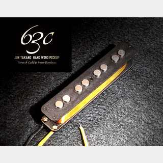 Inner Bamboo electron Tone of Gold&Inner Bamboo Jun Takano Hand Wind Pickup -63C- 【即納可】【渋谷店】