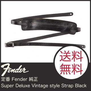 Fender Super Deluxe Vintage style Strap Black ギターストラップ