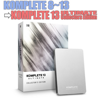 NATIVE INSTRUMENTS KOMPLETE13 ULTIMATE Collector's Edition アップグレード版 FOR K8-13