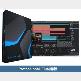 PreSonus Studio One5 Professional【ダウンロード版】