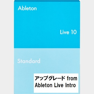 AbletonLive10 Standard upgrade from Live Intro