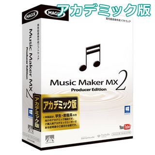 AH-Software Music Maker MX2 Producer Edition アカデミック版 音楽作成ソフト