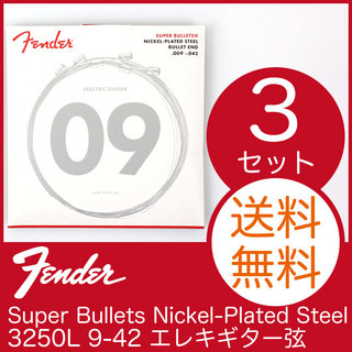 Fender Super Bullets Nickel-Plated Steel 3250L 9-42 エレキギター弦×3セット