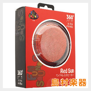 FunSoundsRedSun RED 高音質Bluetooth防水スピーカー