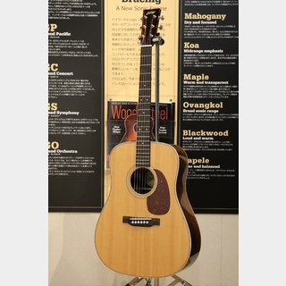 Collings D2H T Baked / Natural