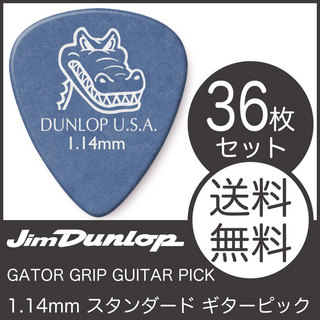 Jim Dunlop 417R GATOR GRIP STD BLUE 1.14 ギターピック×36枚