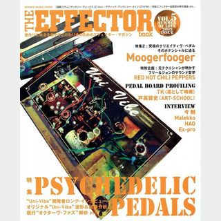 Shinko Music Mook The Effector Book Vol. 5