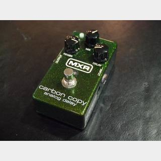 MXRM-169 Carbon Copy Analog Delay