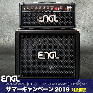 ENGL Metalmaster40 Head + E112VB Speaker Cabinet SET
