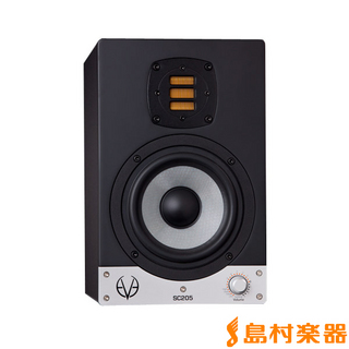 EVE AudioSC205 2-Way Active Speaker(2台1ペア)
