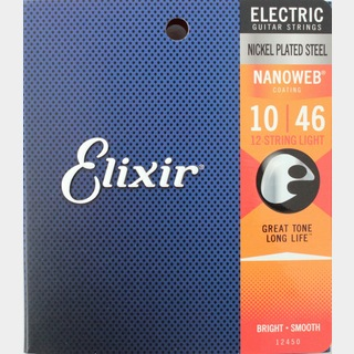 Elixir12450 NANOWEB 12-String Light 10-46 12弦エレキギター弦×3SET