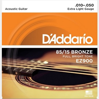 D'Addario85/15 AMERICAN BRONZE Acoustic Strings EZ900 Extra Light 10-50【渋谷店】