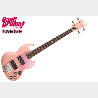 BanG Dream! VIPER BASS Rimi Mini