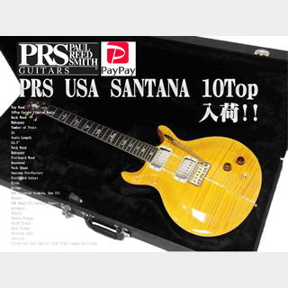 Paul Reed Smith(PRS) SANTANA RETRO 10TOP SY