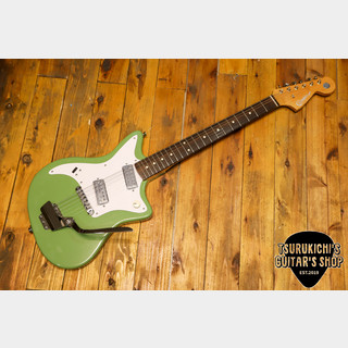 Astronauts Guitars Starfish Japanese Tea Green