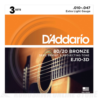 D'AddarioEJ10-3D Acoustic Guitar, 80/20 Bronze,10-47 Extra Light /3パック【ネコポス】