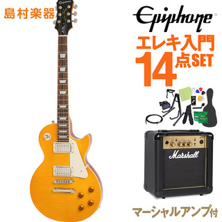 Epiphone Limited Edition Les Paul Standard Plustop PRO Antique Natural 初心者14点セット マーシャルアンプ付