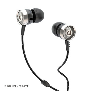 AUDIOFLY AF45 Premium In-Ear Headphones (ブラック)
