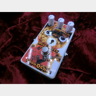 Soul Power Instruments Bearberry