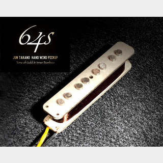 Inner Bamboo electron Tone of Gold&Inner Bamboo Jun Takano Hand Wind Pickup -64S- 【即納可】【渋谷店】