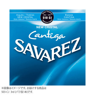 SAVAREZ503CJ クラシックギター弦 NEW CRISTAL/CANTIGA High tension 【バラ弦1本】