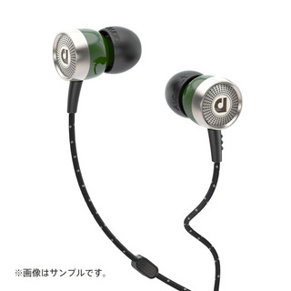 AUDIOFLY AF45M Premium In-Ear Headphones with MIC (グリーン)