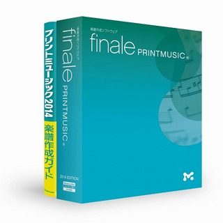 MakeMusic PrintMusic Windows 【渋谷店】