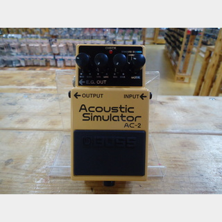 BOSSAC-2 Acoustic Simulator