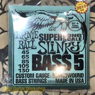 ERNIE BALL SUPER LONG SCALE SLINKY BASS 5