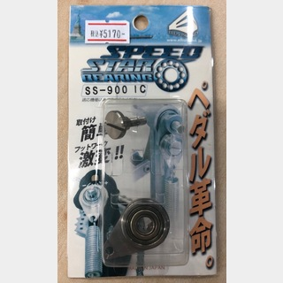 canopus SPEED MASTER BEARING SS-900IC