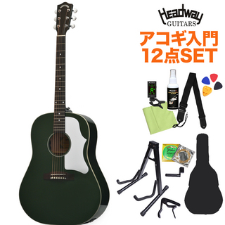 Headway HJ-BUDDY GR エレアコギター初心者セット12点セット グリーン