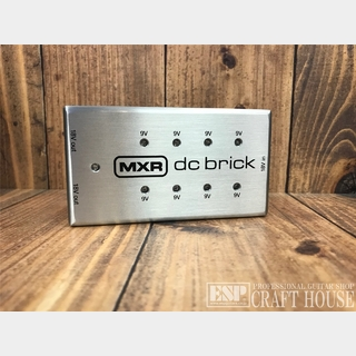 MXR M237:DC Brick Power Supply