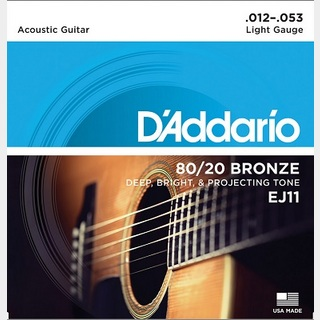 D'Addario 80/20 BRONZE Acoustic Strings EJ11 Light 12-53 【渋谷店】