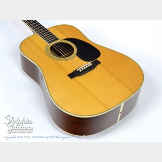 MartinD-35 Brazilian 50th Anniversary