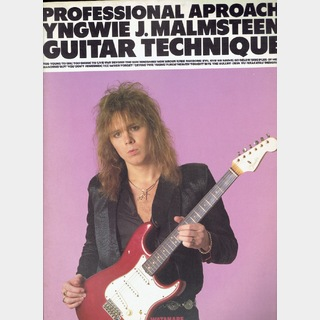 "ドレミ楽譜出版社 band score "" YNGWIE J.MALMSTEEN Guitar Technique """