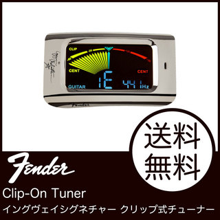 Fender Yngwie Malmsteen Clip-On Tuner クリップチューナー