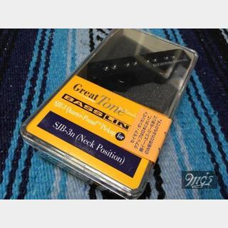 Seymour Duncan SJB-3n(Neck Position)