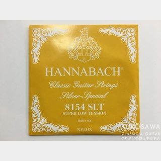 HANNABACH【ネコポス対象商品】Silver Special 8154 SLT Super Low Tension バラ弦【日本総本店2F在庫品】