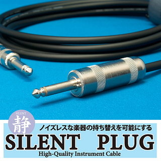 "Ikebe Original ""SILENT PLUG"" High-Quality Instrument Cable-2m【2mの長さのサイレント プラグ採用ケーブル!】"