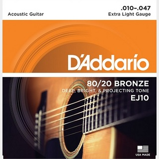 D'Addario 80/20 BRONZE Acoustic Strings EJ10 Extra Light 10-47 【渋谷店】