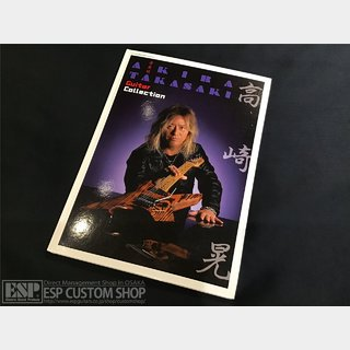 player別冊 高崎晃 Guitar Collection