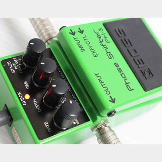 BOSSPH-3 Phase Shifter