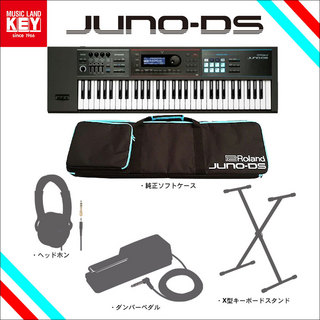 Roland JUNO-DS61【Roland純正Blackケーブルプレゼント】【スターターセット】【送料無料】