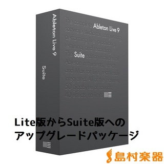 AbletonLive 9 Suite Upgrade from Live Lite
