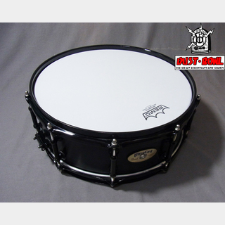 Pearl UltraCast UCA1450/B