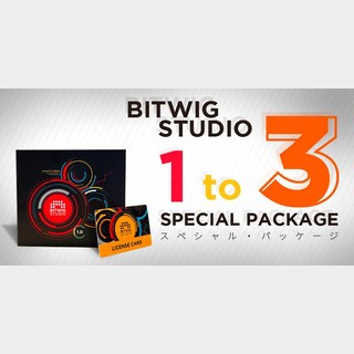 BITWIG Bitwig Studio 1 to 3