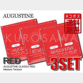 AUGUSTINE 【ネコポス送料無料!!】CLASSIC  RED Medium Tension【クロサワ楽器日本総本店2F】