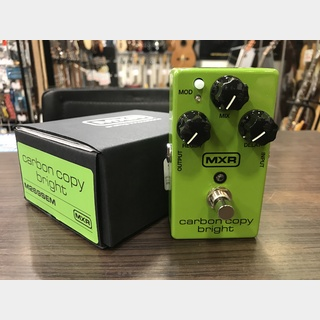 MXRM269SE Carbon Copy Bright Analog Delay 【台数限定特価】【ディレイ】