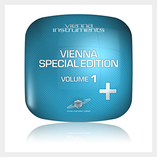 Vienna Instruments VIENNA SPECIAL EDITION PLUS VOL. 1